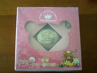 Happy5thアニバーサリー懐中時計★その2★-1