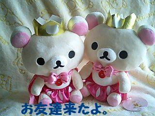 5thぬいるみBIG★コリちゃんのお友達★-3
