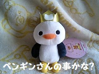 5thぬいるみBIG★コリちゃんのお友達★-5