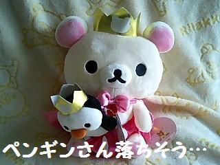 5thぬいるみBIG★コリちゃんのお友達★-7