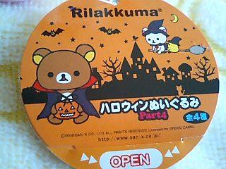 かぼちゃのお化け★可愛いコリちゃん★-3