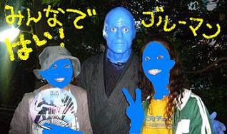 3ショット☆