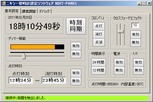 20110305_01_soft.jpg