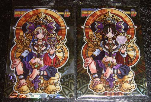 shinra20081017e.jpg