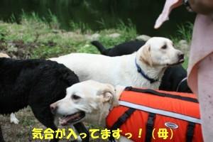 8・27プチオフ会 in 香恋の里 087