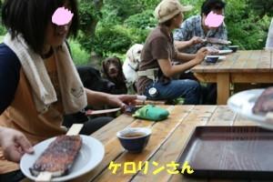 8・27プチオフ会 in 香恋の里 107
