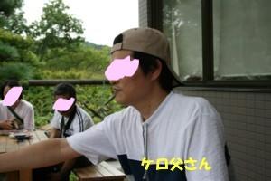 8・27プチオフ会 in 香恋の里 113