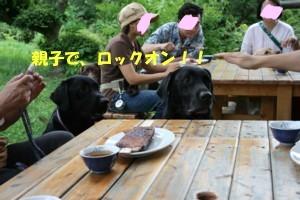 8・27プチオフ会 in 香恋の里 112