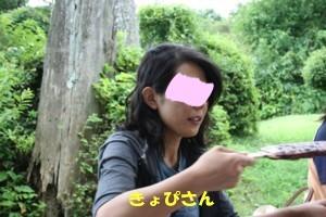 8・27プチオフ会 in 香恋の里 114