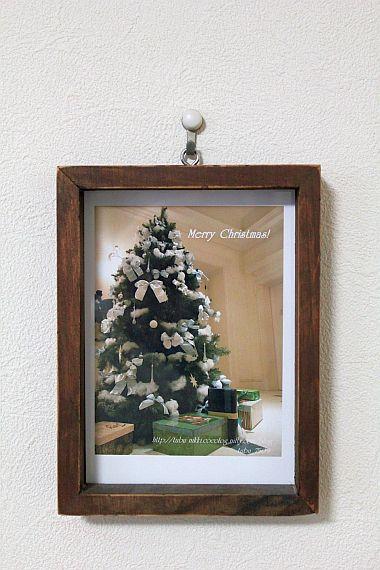 つぶさんクリスマスカード♪
