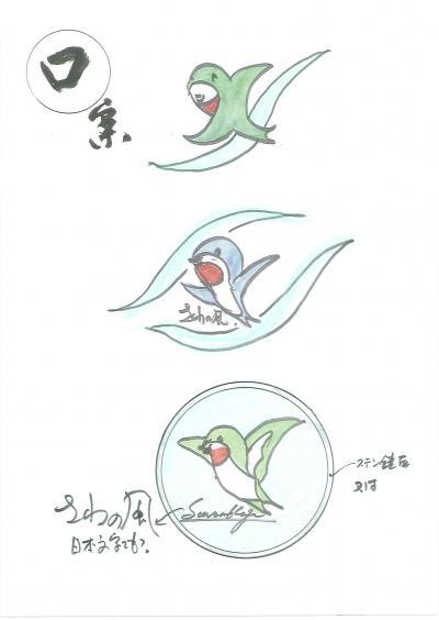 繝ュ譯・convert_20110524091740