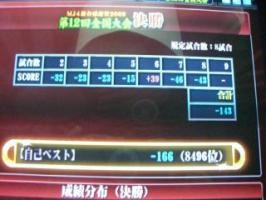 108_convert_20090124214927.jpg