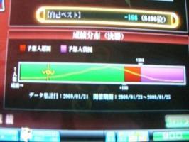 109_convert_20090124225529.jpg