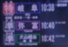 20081211103904.jpg