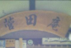 20081211144729.jpg