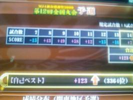 20090117200746.jpg