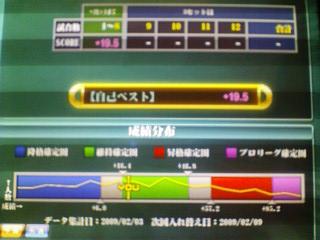 20090203170315.jpg