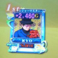 CIMG1856_convert_20090129192702.jpg