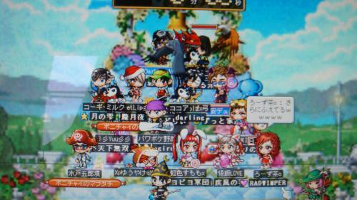 DSC00324_convert_20090514072410.jpg