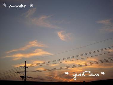08.10.9夕焼け01