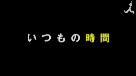 K-ON! The Movie - Official Trailer (映画「けいおん!」予告) - YouTube.flv_000063797