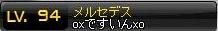 Maple111024_235836.jpg