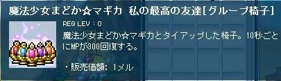 Maple111029_171051.jpg