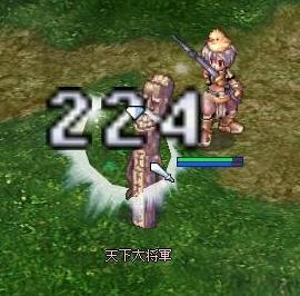 20081015_syo-gun02.jpg