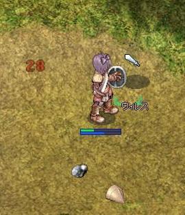 20081019_tensyoku_load01.jpg