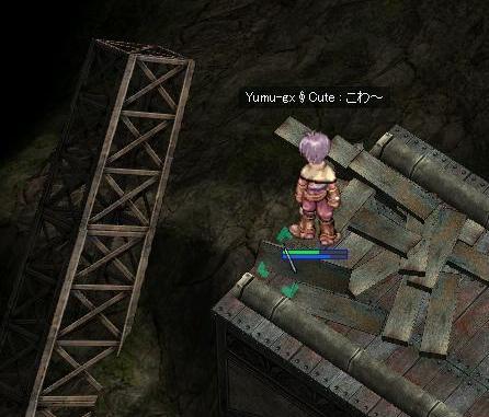 20081019_tensyoku_load02.jpg