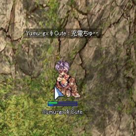 20081020_tensyoku_load03.jpg