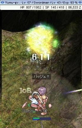20081021_jobUP-01.jpg