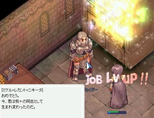 20081022_tensyoku-04.jpg