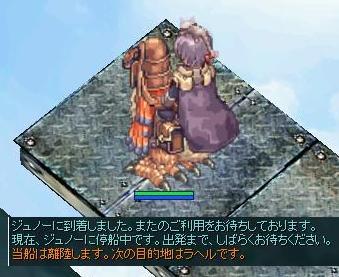 20081023_CS_Kari-02.jpg