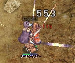 20081024_CS_Kari-04.jpg