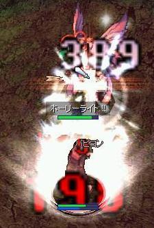 20081029_Puri_Kari-04.jpg