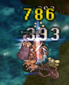 20081118_CS_Kari-51.jpg
