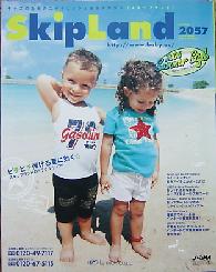 skipland.png