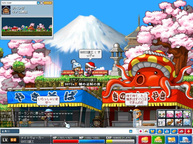 Maple090912_120925.jpg