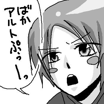 マクロスF○※△2