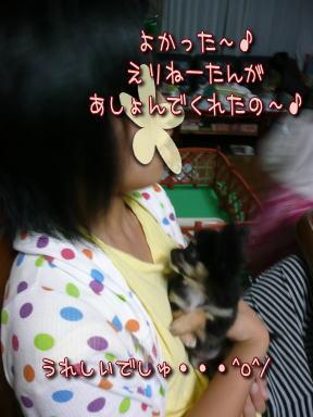image000989.jpg