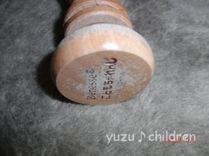 CIMG1026_convert_20091005201007.jpg