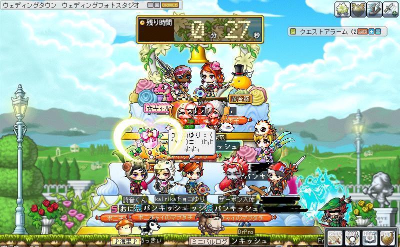 Maple0232.jpg