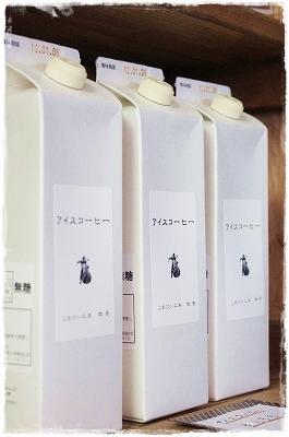 s-2011_0722雑貨屋 hina0003 (2)