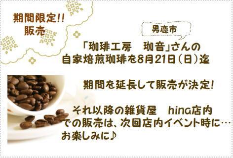 coffee_20110731125029.jpg