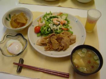 2月13日夕飯