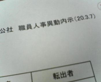 20080309104535