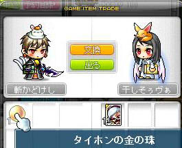 Maple110811_182004.jpg