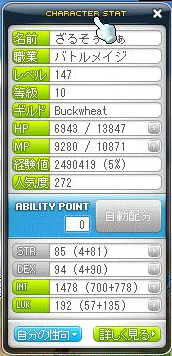 Maple110828_155225.jpg
