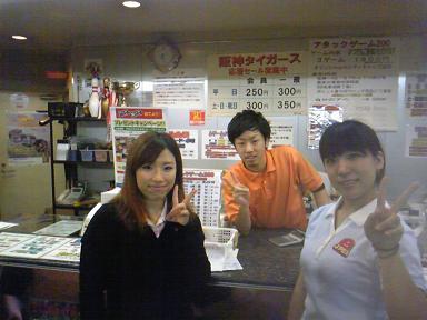 あいちゃんとヨコタの従業員さん